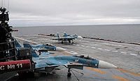 Авиация ВМФ