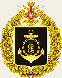 Эмблема Черноморского флота