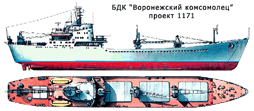 БДК Воронежский комсомолец пр 1171