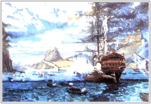Штурм острова Корфу