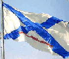 Морской гвардейский флаг