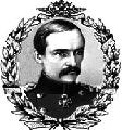 Портрет В.А. Корнилова